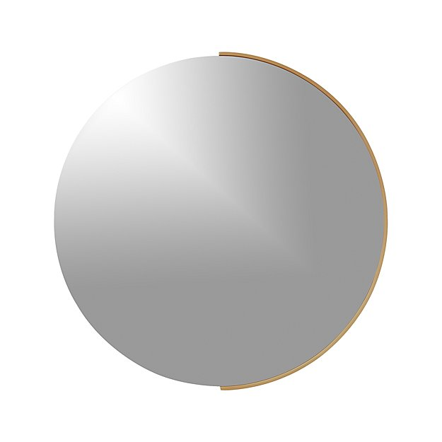 Gerald Large Round Wall Mirror Crate And Barrel