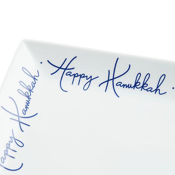 HappyHanukkahPlatterAVF17