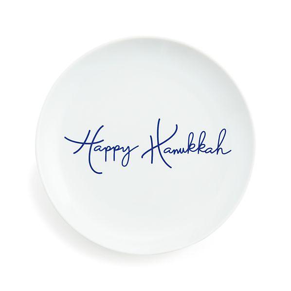 HappyHanukkahSaladPlateF17