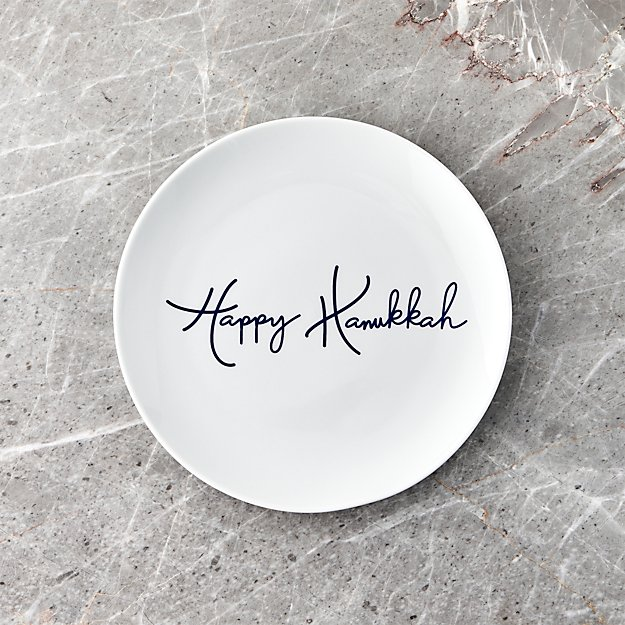 Happy Hanukkah Salad Plate