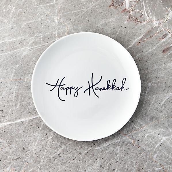 HappyHanukkahSaladPlateSHF17