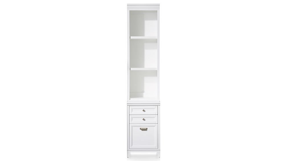 """Harrison 18"""" White Bookcase with Filing Cabinet Base"""