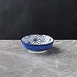 Hoshi 4  Sauce Dipping Bowl
