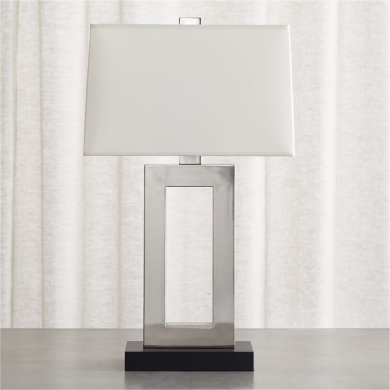 Duncan Silver Lamp With White Shade Reviews Crate And