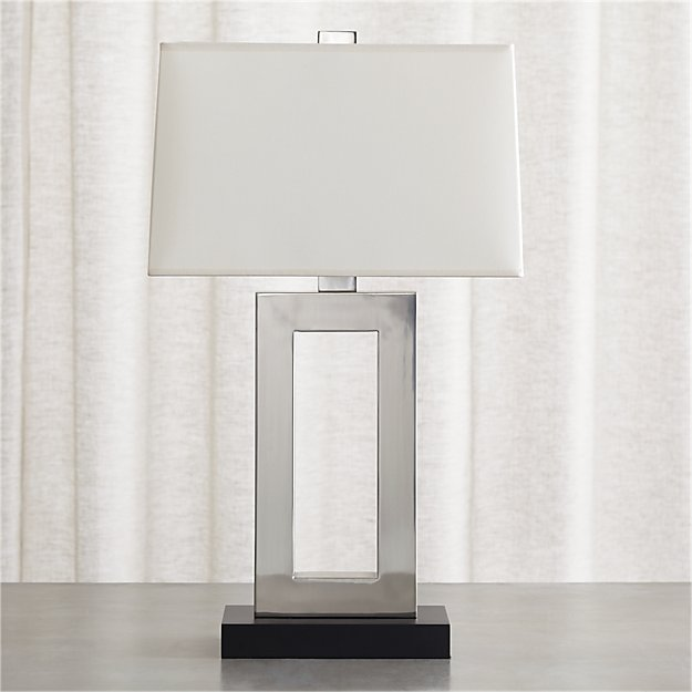 Duncan Silver Lamp With White Shade Reviews Crate And Barrel