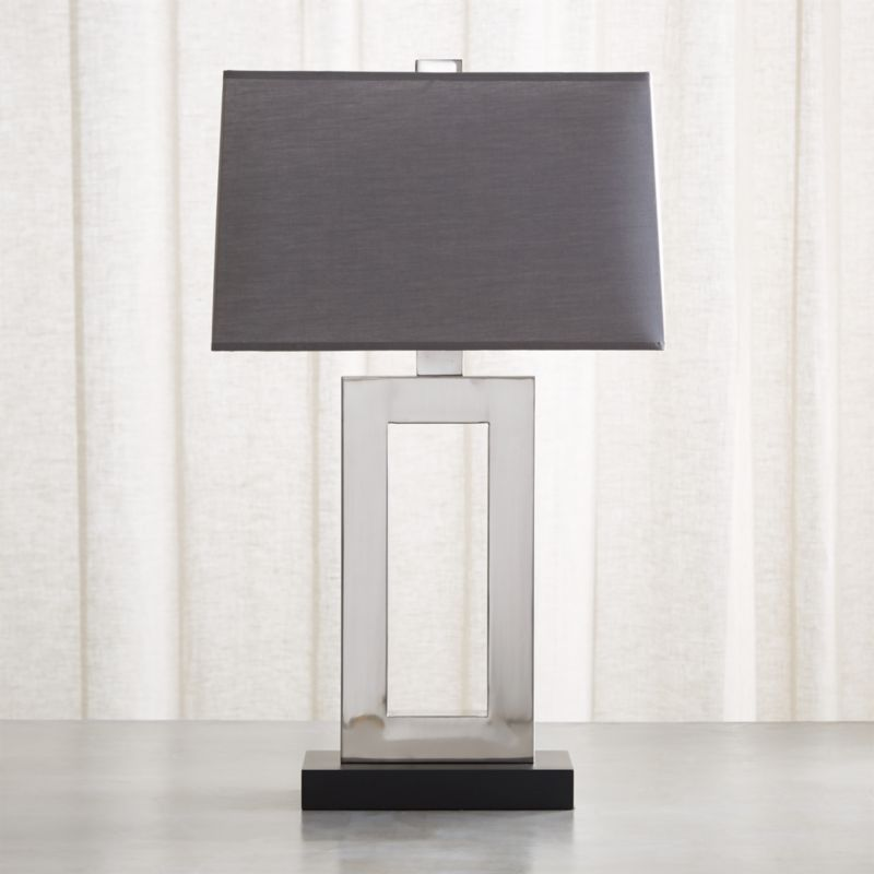 Duncan antiqued silver table lamp reviews crate and barrel aloadofball Gallery