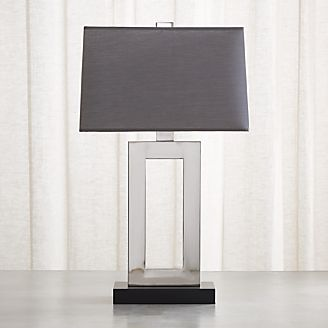Table lamps for bedside and desk crate and barrel duncan antiqued silver table lamp aloadofball Images