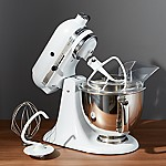 KitchenAid ® Artisan Matte White Stand Mixer