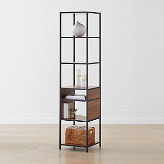 Knox Black Tall Narrow Bookcase