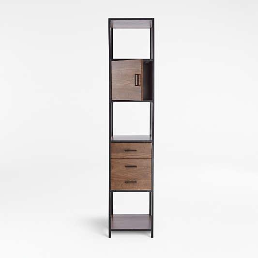 Knox Black Tall Narrow Storage Bookcase