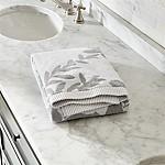 Kukkula Grey Bath Towel