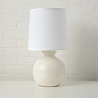Gumball White Table Lamp