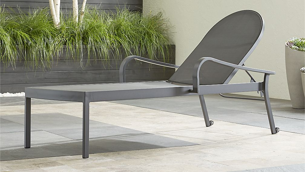 Lanai Charcoal Mesh Chaise Lounge - Image 1 of 11