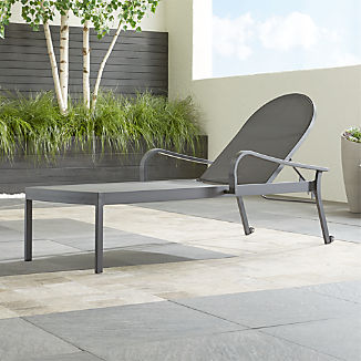 Lanai Charcoal Mesh Chaise Lounge