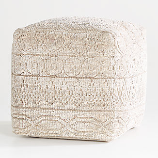 Lennon Patterned Pouf 18""