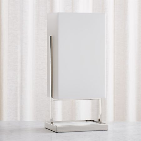 Sensational Marlo Frosted Rectangle Table Lamp Crate And Barrel Gmtry Best Dining Table And Chair Ideas Images Gmtryco
