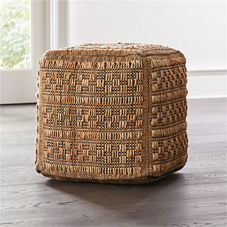 "Nahara 18""x18"" Natural Pouf"