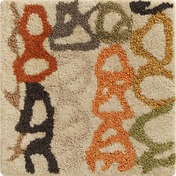 """Negril 12"""" sq. Rug Swatch"""