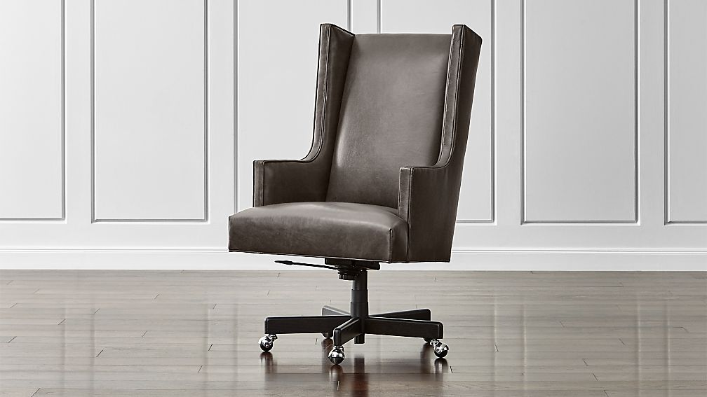 neo leather wingback office chair | crate and barrel