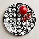 Paros Round Serving Platter