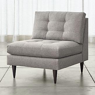 Petrie Midcentury Armless Chair