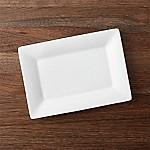 Cambridge Rectangle 11.75 x8.25  Platter