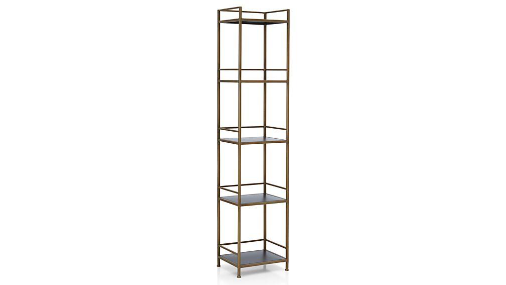 Remi Small Bookcase