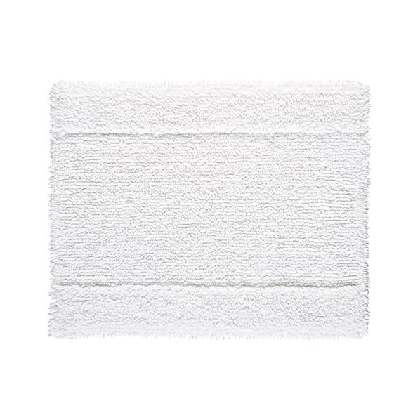 "Reversible White 18""x24"" Bath Rug"