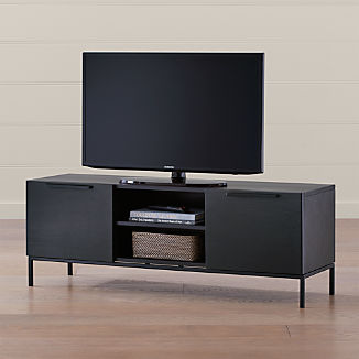 Rigby 55 Small Wenge Media Console With Base