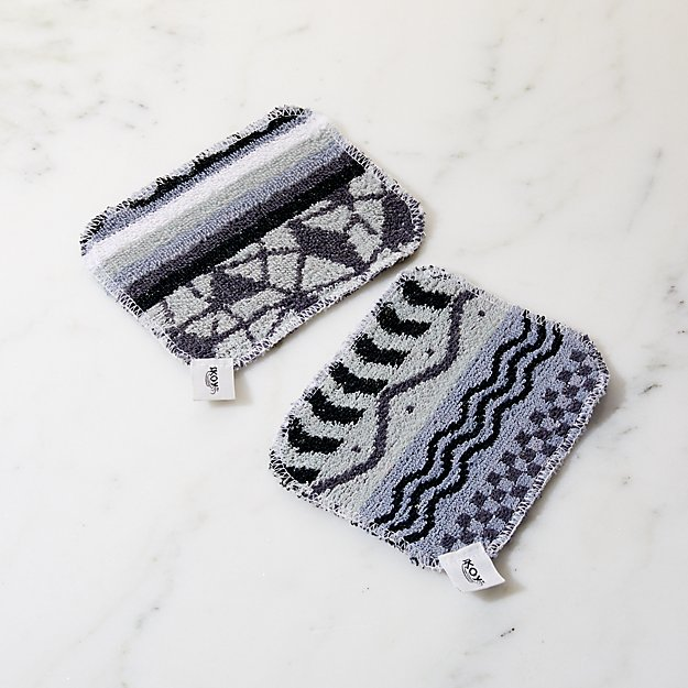 Black and White Scrub Pad, Set of 2 - Image 1 of 2