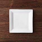 Square Rim 8.25  Plate