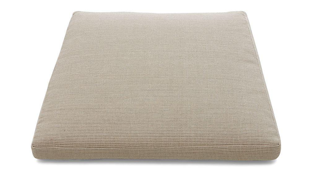 Tigris Natural Woven Arm Chair Cushion