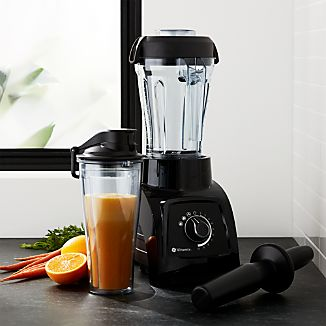 Vitamix ® S50 Black Blender
