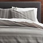 Yates Grey Striped Duvet Cover Full/Queen