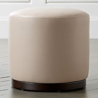Zoey Leather Swivel Ottoman & Storage Ottomans and Cubes | Crate and Barrel