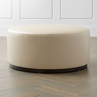 Zoey Leather Tail Ottoman
