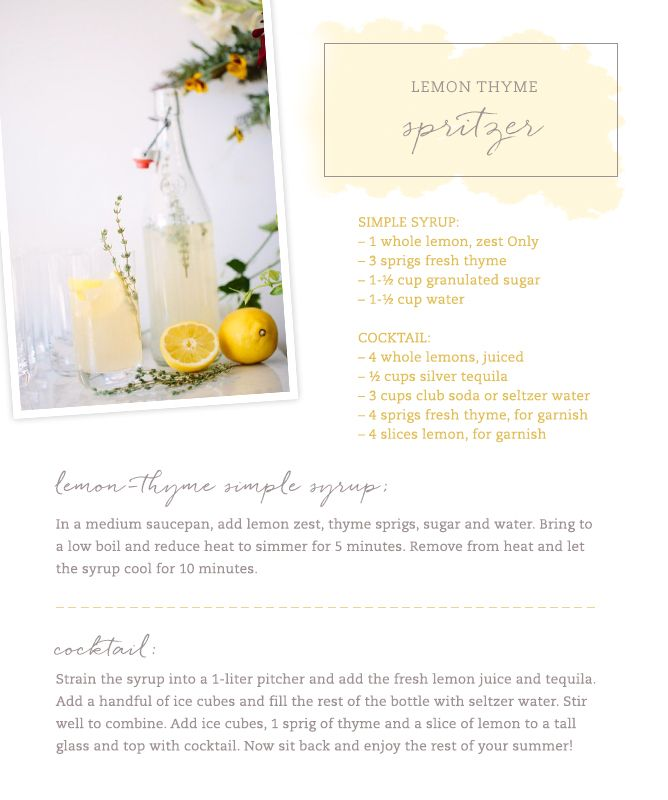 Lemon thyme spritzer recipe